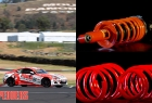 Subaru BRZ & Toyota 86 Performance